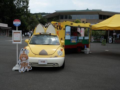 例の車@日本平動物園