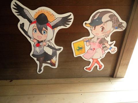 ホオジロカンムリヅルパネルとカルガモパネル@日本平動物園