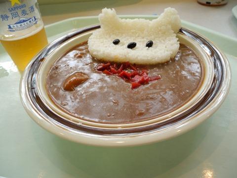しろくまカレー(大人用)@日本平動物園