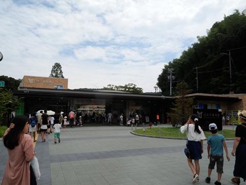 入園ゲート@日本平動物園