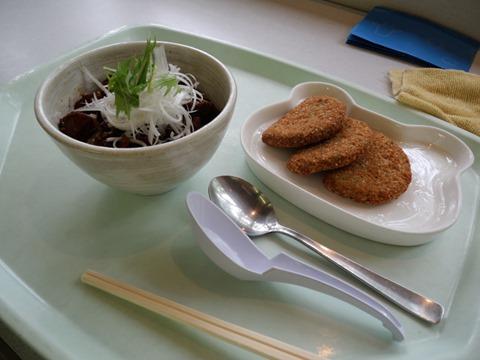 ぼっかけ丼とはんぺんフライ@日本平動物園レストハウス