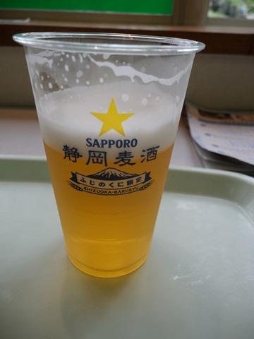 静岡麦酒@日本平動物園レストハウス