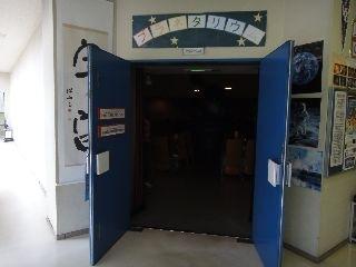 プラネタリウム投影室入り口