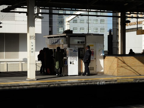JR静岡駅ホームの立ち食いそば屋
