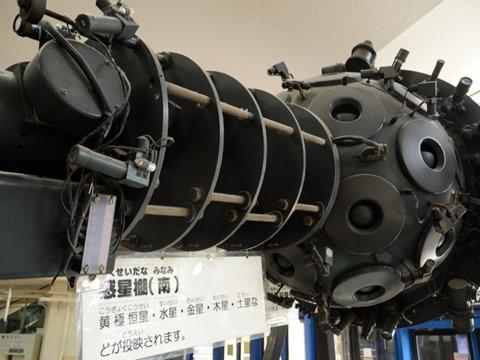 惑星棚@五藤光学研究所製GM-15-AT投影機
